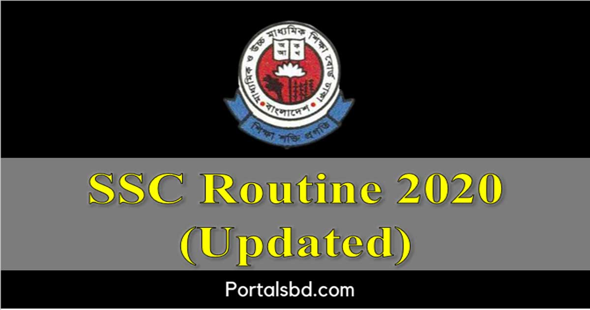 SSC Routine 2020 (Updated) – All Education Board Bangladesh
