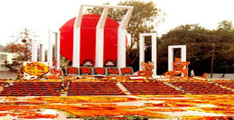 Beautiful Shaheed Minar