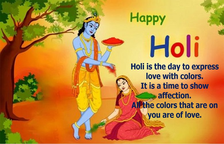 Happy Holi Image with quote