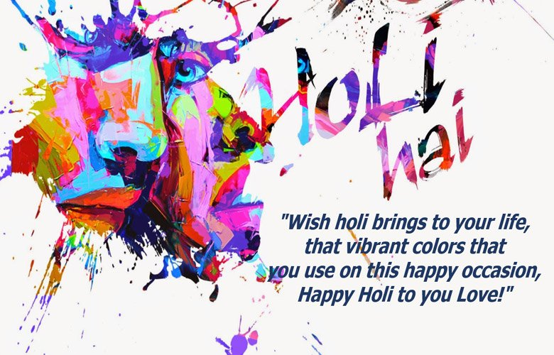 Holi Image with Happy Holi Quotes