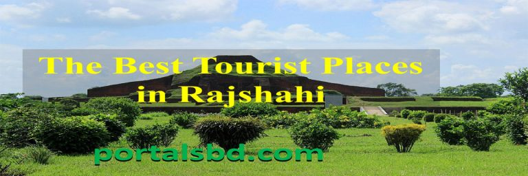 Tourist Places in Rajshahi