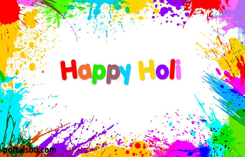 HD Image Happy Holi Download