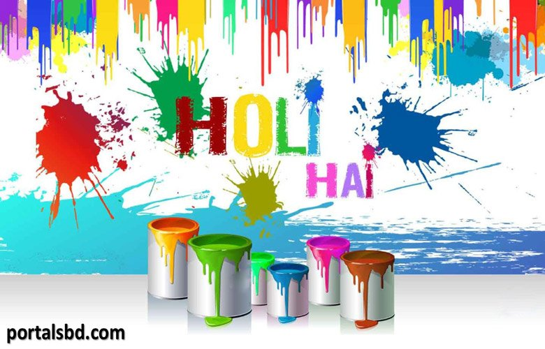 HD Image Happy Holi