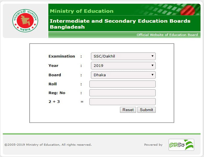 SSC Result 2019 from Web