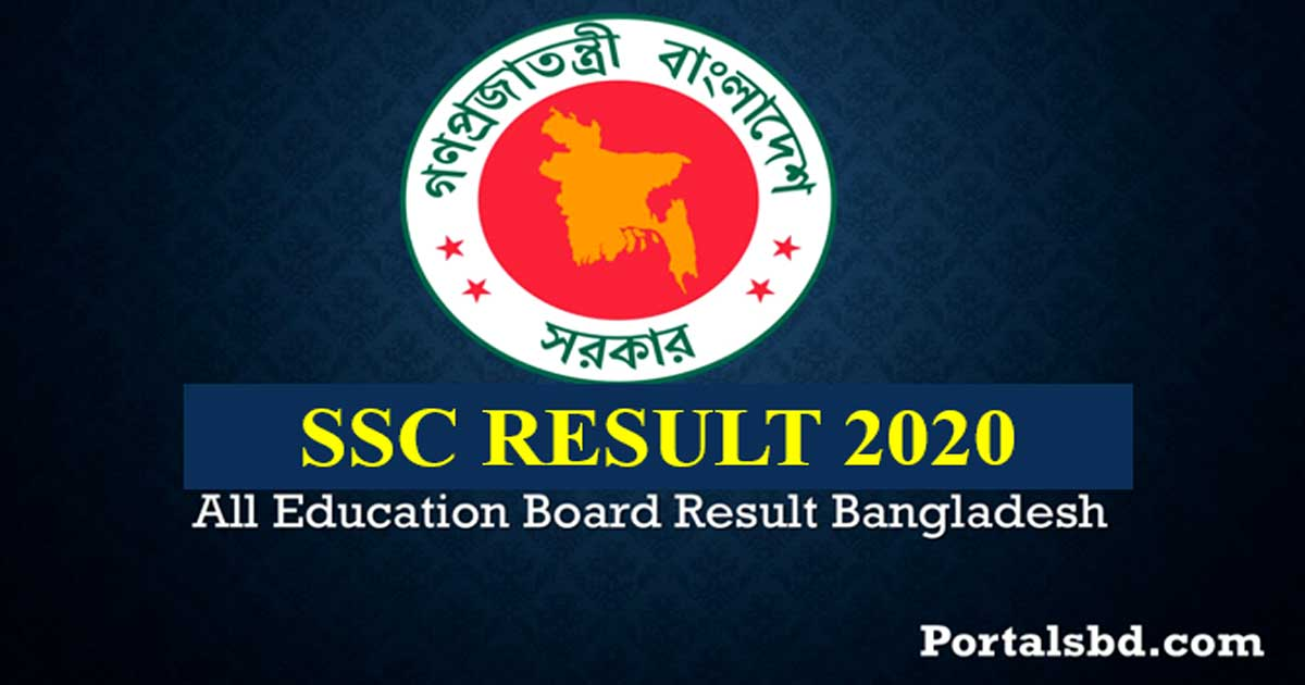 SSC Result 2020 BD All Education Board – www.educationboard.gov.bd SSC Result 2020
