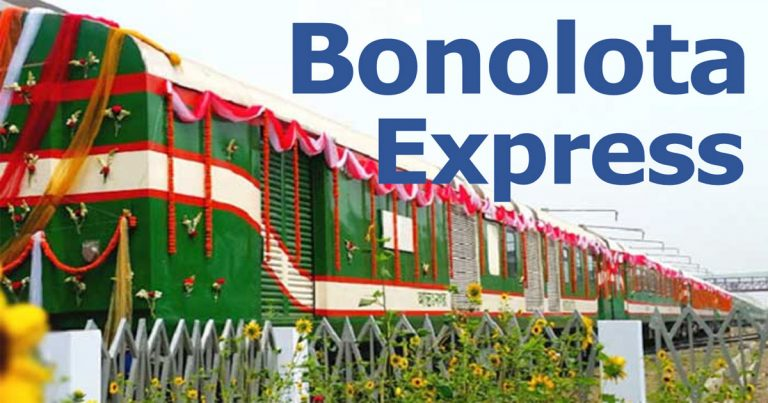 Bonolota Express Train Schedule