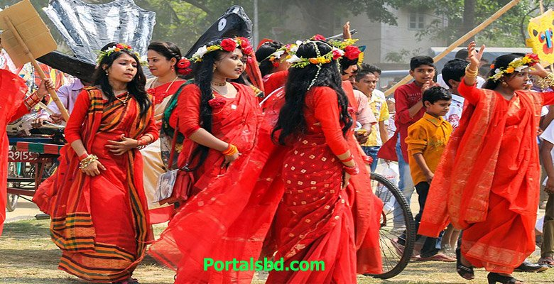 Pohela Boishakh Picture Download