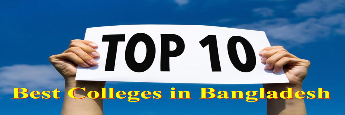 Top Best Colleges in Bangladesh