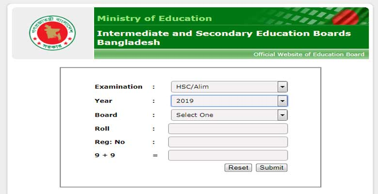 Education board result inteface
