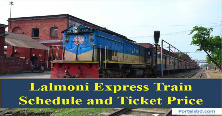 Lalmoni Express Train Schedule and Ticket Price