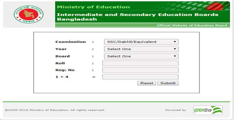 Education Board Website Interface