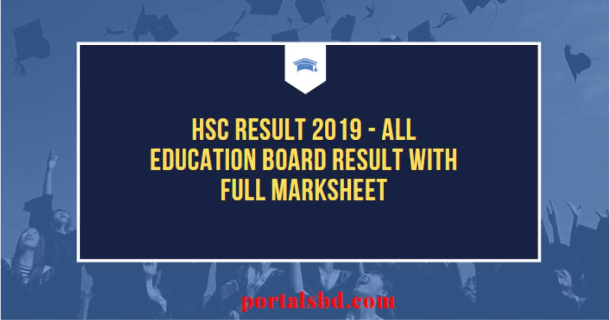 HSC Result All Education Board Result with Full Marksheet