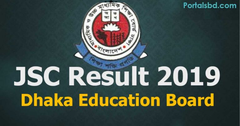 JSC Result Dhaka Board with Marksheet