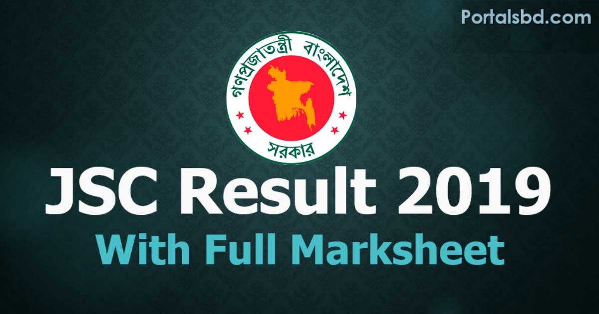 JSC Result with Full Marksheet