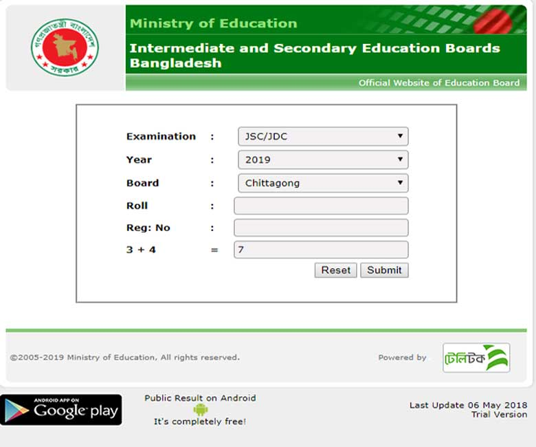 JSC Result Archive