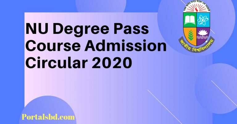 NU Degree Pass Course Admission Circular