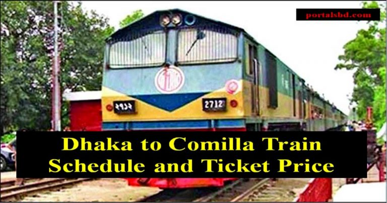 Dhaka to Comilla Train Schedule and Ticket Price