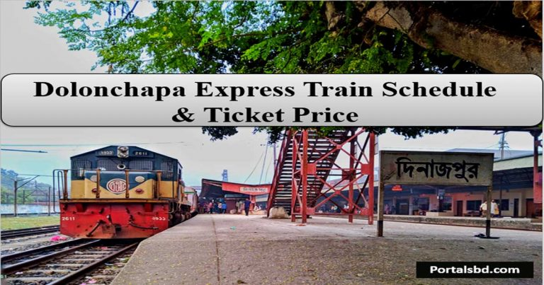Dolonchapa Express Train Schedule and Ticket Price