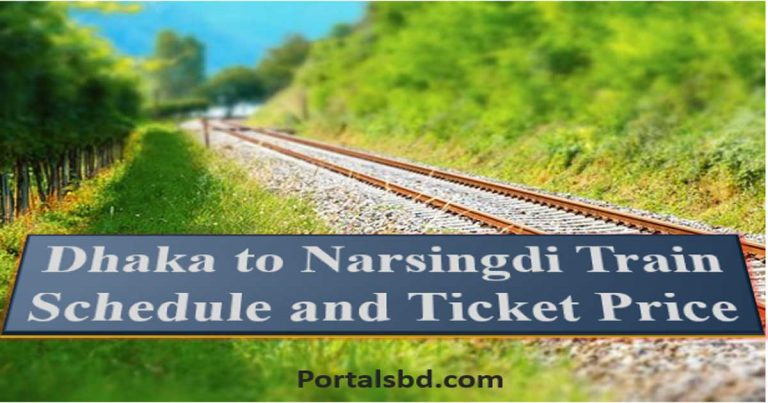 Dhaka to Narsingdi Train Schedule and Ticket Price