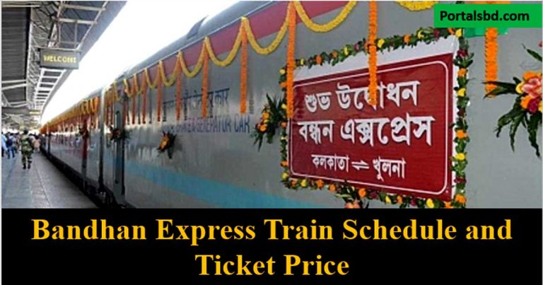 Bandhan Express Train Schedule and Ticket Price