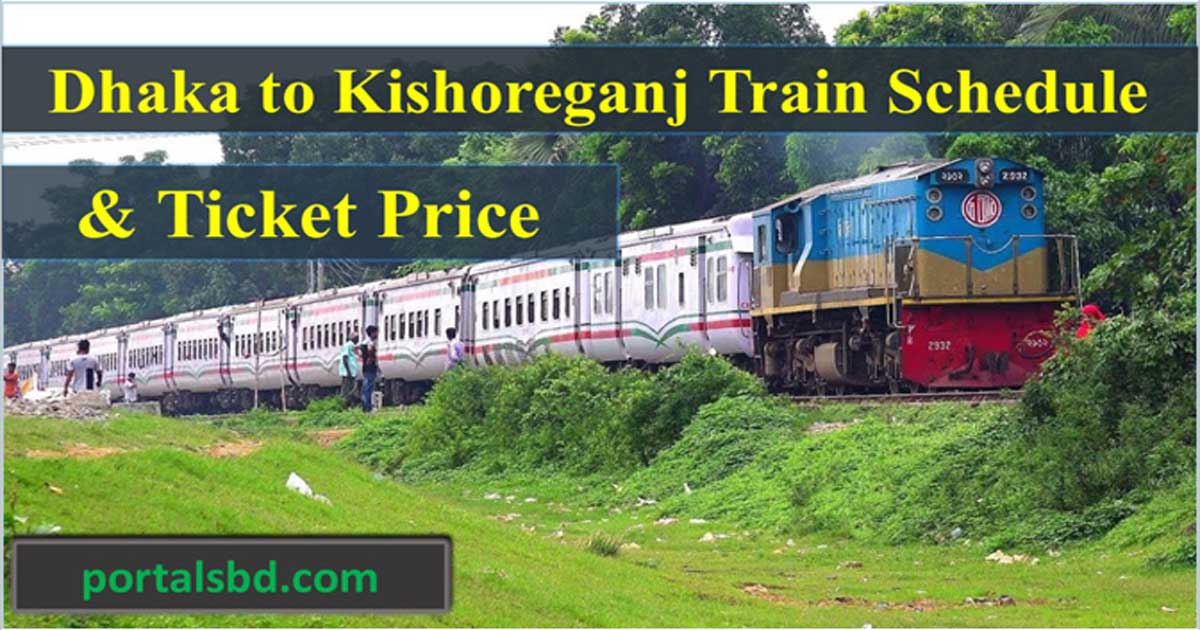 Dhaka to Kishoreganj Train Schedule