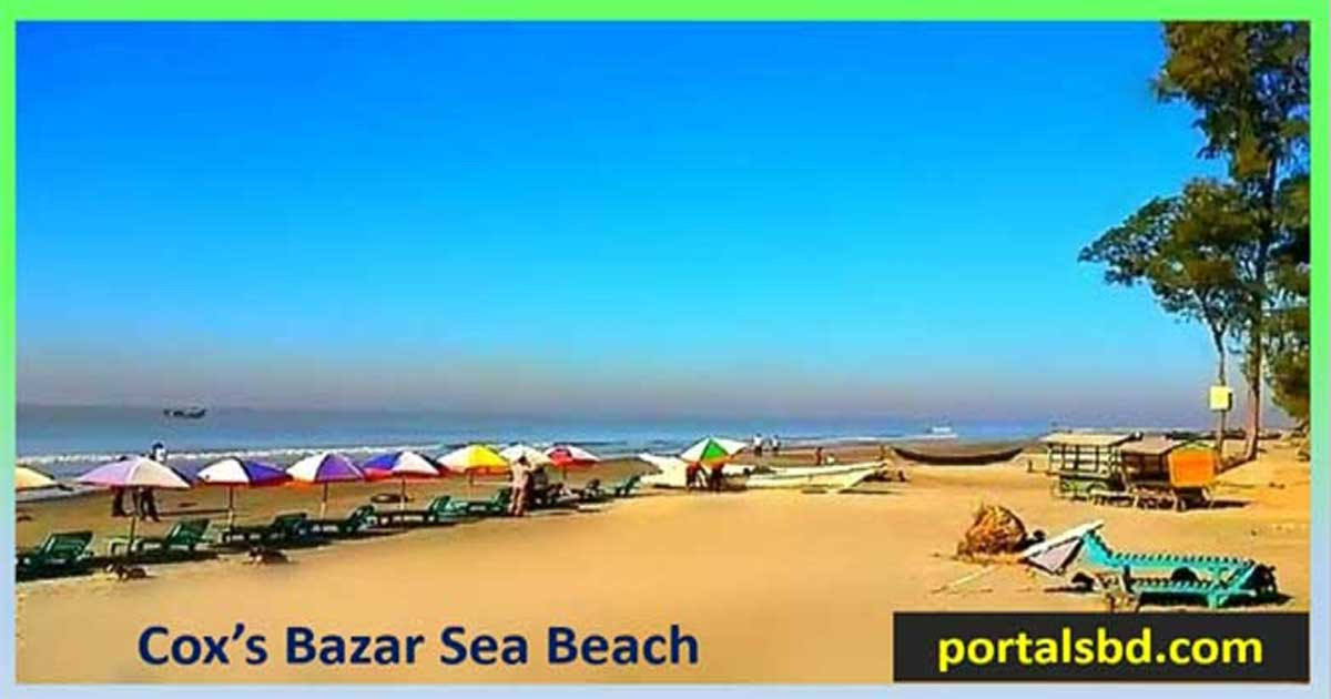 Cox's Bazar Sea Beach: The Longest Sea Beach in Bangladesh