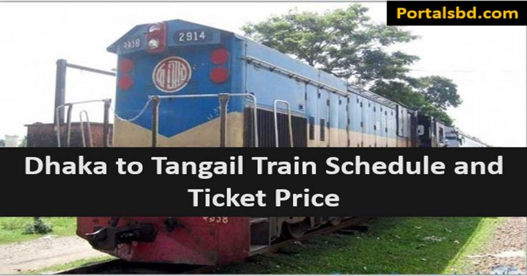 Dhaka to Tangail Train Schedule